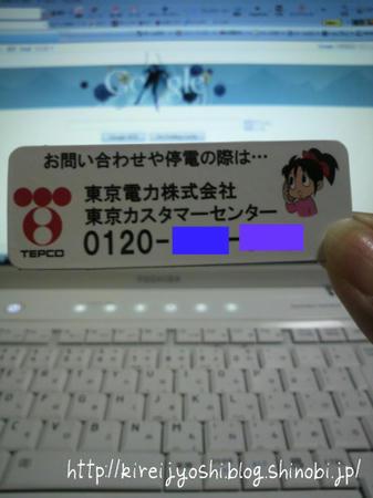 2010021819250001.jpg