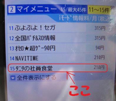 IMG_3277.JPG