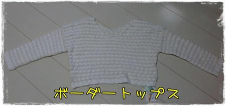 CIMG2637.JPG