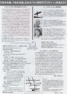 18fc5af1.jpg