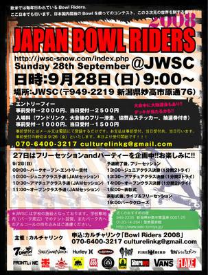 JapanBowRidersAD.jpg