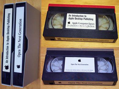 これが、その2本のVHSビデオです。