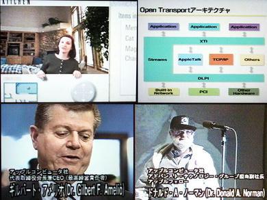 OpenDoc,OpenTransport,アメリオ,ノーマン