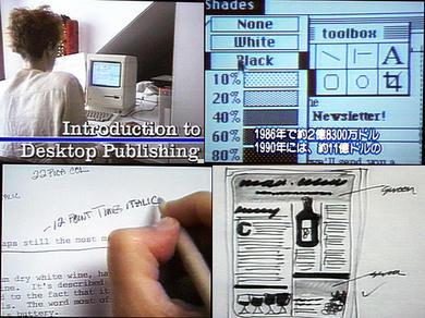DTPへの紹介、編集画面、下2枚は旧来写植