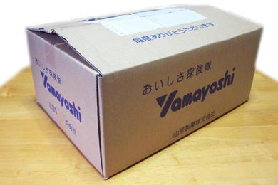 おいしさ探検隊 Yamayoshi