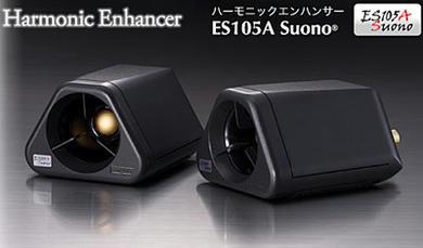 ES105A Suono