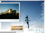 06/13メゾン・ド・ヒミコ