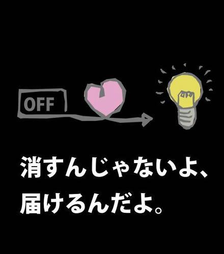 ab0acae6.jpg