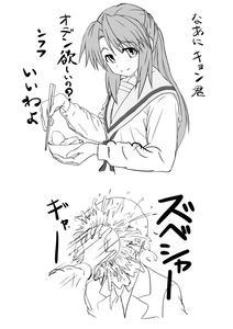 10082802asakura.jpg