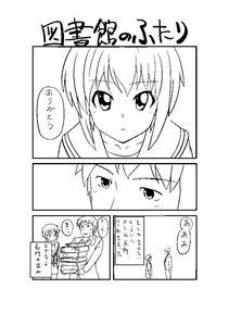 doujin_nagato_name10090401.jpg