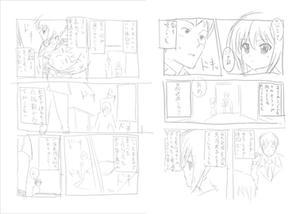 doujin_nagato_name101003012.jpg