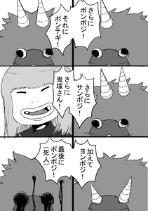 kiyosumi.png