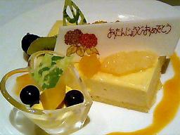 20080625_OIWAI.jpg