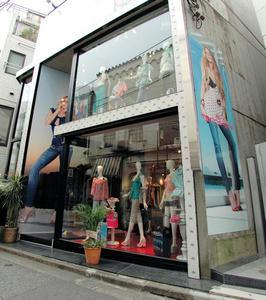 fornarina原宿店