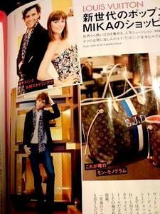 MIKAたん@ELLE Japon