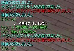 (´・ω・`)クホーン2