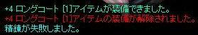(´・ω・`)クホーンロンコ
