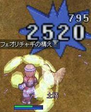 ファイト+辻ブレソク