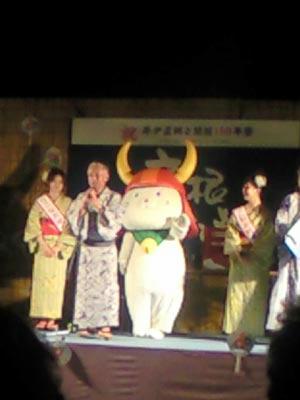Hikonyan_in_Yukata.jpg