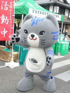 福井県小浜市・さばトラななちゃん