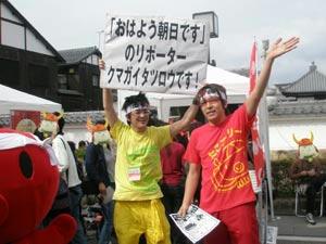 YuruFes081025_27.jpg