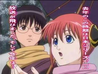 去年のこの時期は日本シリーズで一回放送が飛びました。そして今年は…