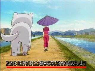 GintamaHosoku3.jpg