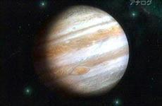 木星に浮かぶ4つのGNドライブ