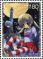 『ハヤテのごとく!』切手