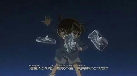 Conan2012OP1-03.jpg