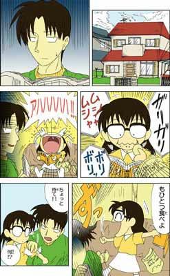 masa_siori-dieting01_forblog.jpg