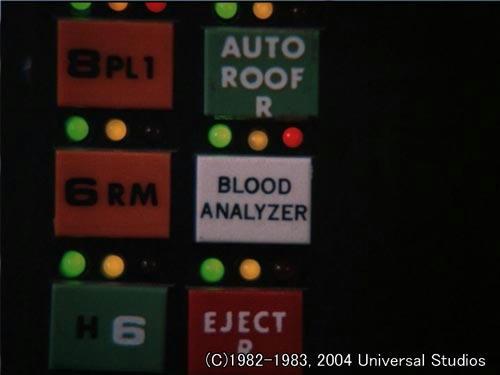 """""""BLOOD ANALYZER""""(血液分析装置)作動スイッチ"""