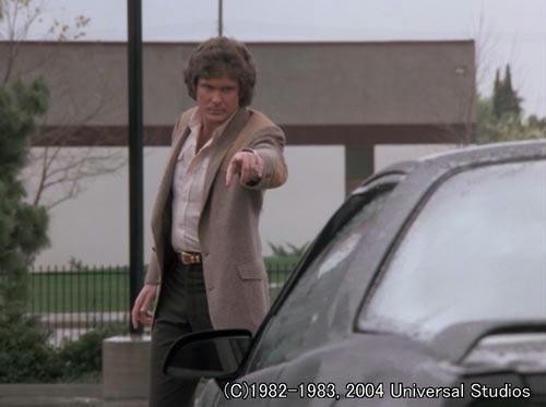 洗脳されたキットがマイケルを殺そうとし、マイケルはキットに呼びかける…