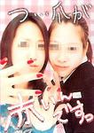 2008.04.20_puri01.jpg