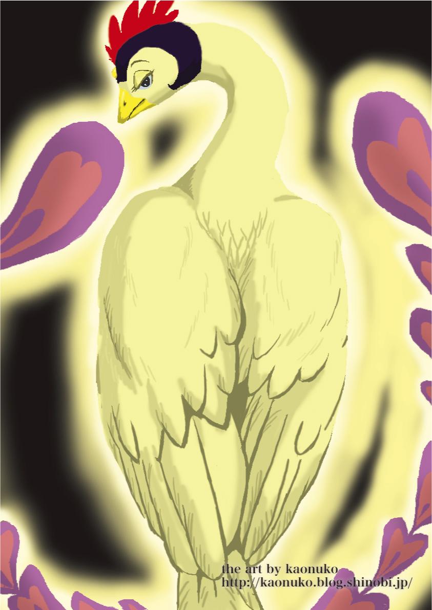 火の鳥 (漫画)の画像 p1_32