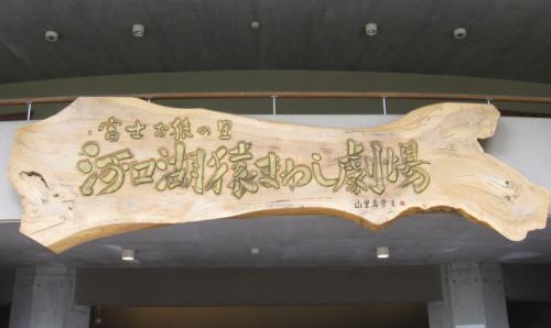 blog631.JPG