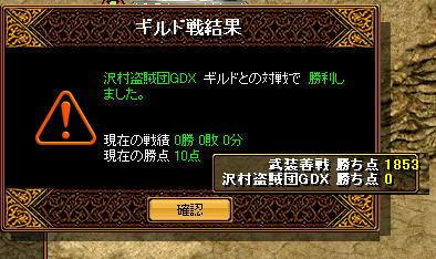 May.20_9.jpg