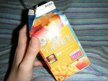午後の紅茶 微糖マンゴーティー
