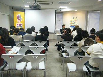 THE BODY SHOP 葦牙-あしかび-トークイベント