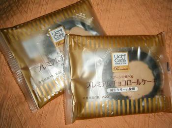 ローソン Uchi Cafe SWEETS プレミアムチョコロールケーキ