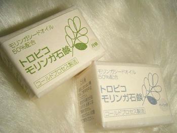 トロピコモリンガ石鹸