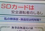 200903101608000.jpg