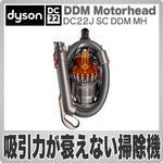 dc22-ddm-motorhead.jpg