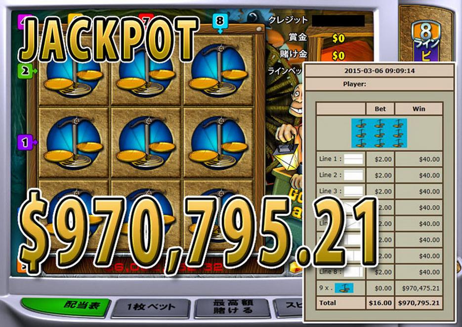 ワイルドジャングルカジノジャックポットGoldRally