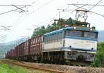 EF81-455.jpg