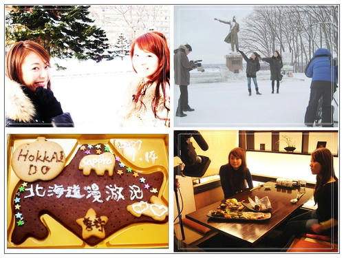 15-01-09_0829.jpg