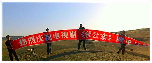 200910201393.jpg