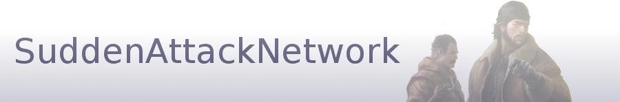 Sudden Attack Network -サドンアタックネットワーク-