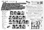 08_inugami-ura.jpg