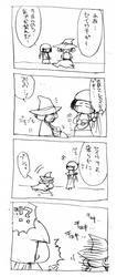 uocomic_old002b.jpg